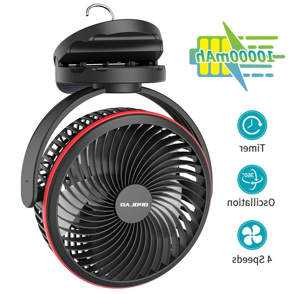 10000mah clip on fan with timer 7inch